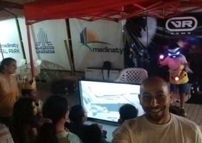 VR Home Egypt